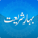Complete Bahar-e-Shariat for pc icon
