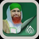 Haji Imran (Islamic Scholar) icon