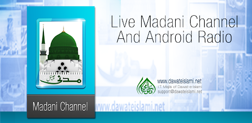 Madani Channel pc screenshot
