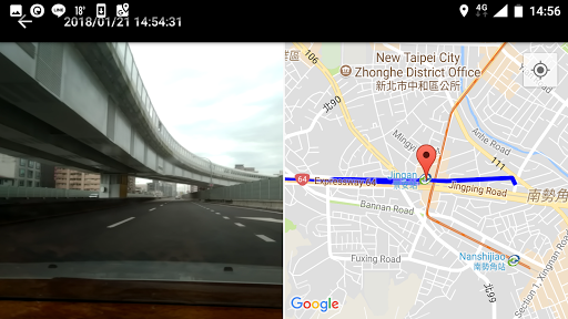 Drive Recorder: A free dash cam app APK screenshot 1