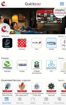 eNet Pay APK screenshot 1