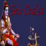 Shiv Chalisa (With Audio) icon