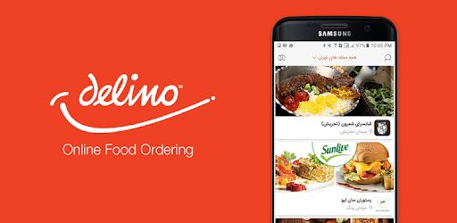 دلینو سفارش آنلاین غذا Delino pc screenshot