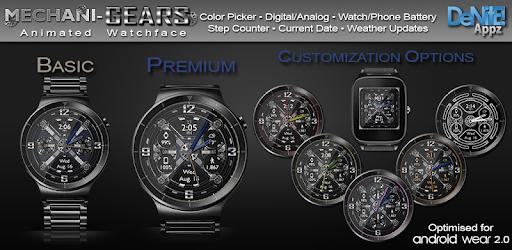 Mechani-Gears HD Watch Face Widget Live Wallpaper pc screenshot