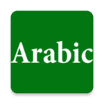 Learn Arabic From Hindi icon