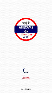 All Exams GK In Hindi Offline APK screenshot 1