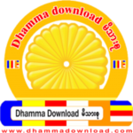 Dhamma Download icon