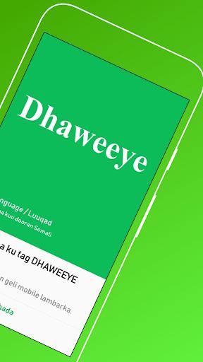Dhaweeye APK screenshot 1