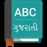 English To Gujarati Dictionary APK icon