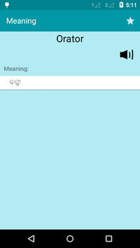 English To Oriya Dictionary APK screenshot 1