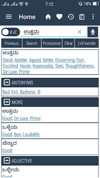 English Kannada Dictionary APK screenshot 1