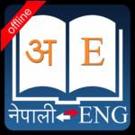 Use Oromoo ⇄ Amharic ⇄ English Dictionary Offline on PC and MAC