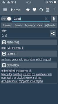 English Punjabi Dictionary APK screenshot 1