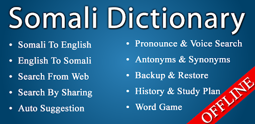 English Somali Dictionary pc screenshot