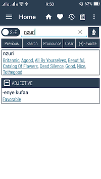 English Swahili Dictionary APK screenshot 1