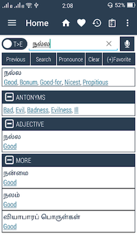 English Tamil Dictionary APK screenshot 1