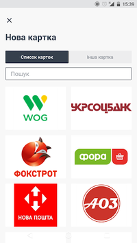 yoCard APK screenshot 1