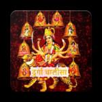Durga Chalisa (दुर्गा चालीसा) in Hindi icon