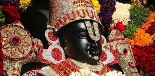 Tirupati Balaji Ringtones pc screenshot