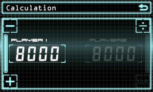 Duel Calculator Cyrus APK screenshot 1