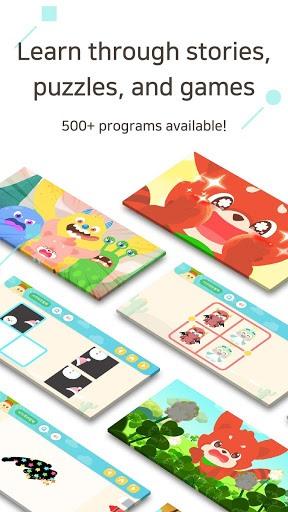 DoBrain - Smart play-learning, grades K-2 APK screenshot 1