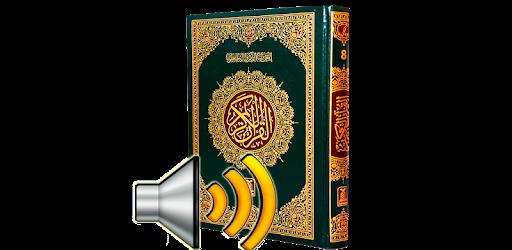 Hausa Quran Audio pc screenshot