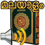 Malayalam Quran Audio icon