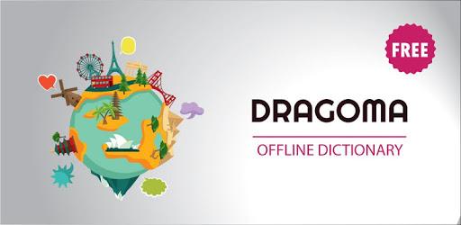 French English Offline Dictionary & Translator pc screenshot