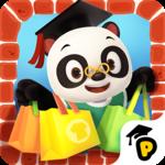 Dr. Panda Town: Mall icon
