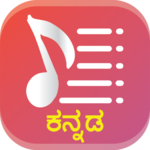 Kannada Songs Lyrics - Movies - Songs - Lyrics APK icon