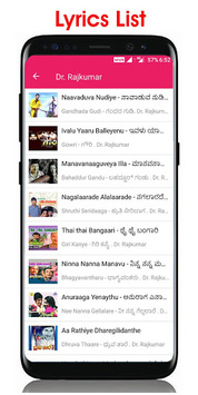 Kannada Songs Lyrics - Movies - Songs - Lyrics APK screenshot 1