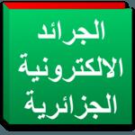 Algerian newspapers icon