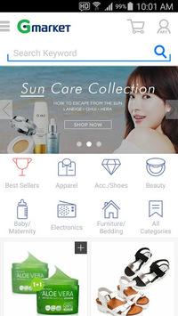 Gmarket Global [Eng/中文/日本語] APK screenshot 1