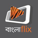বাংলাflix icon
