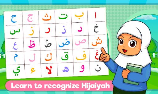 Marbel Learns Quran for Kids APK screenshot 1