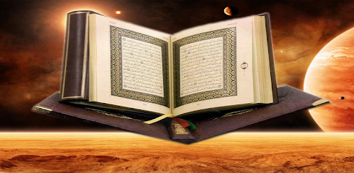 Quran MP3 Full Offline pc screenshot