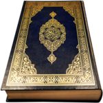 Quran MP3 Full Offline icon