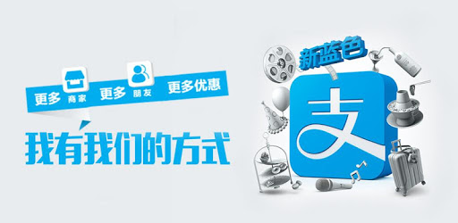 Alipay pc screenshot