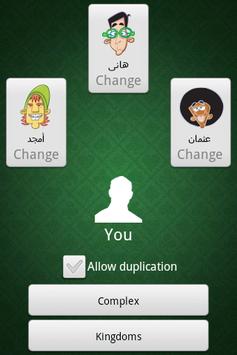 Trix APK screenshot 1