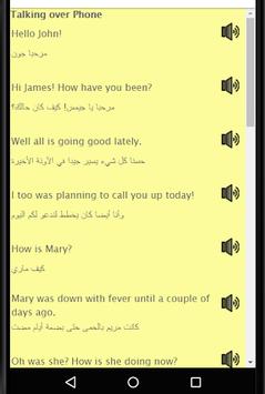 Arabic to English Speaking -Speak English Fluently APK screenshot 1