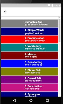 Learn English Step by Step - Spoken English App APK screenshot 1