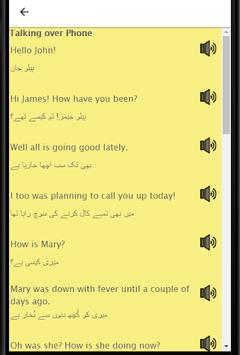 Learn English Speaking in Urdu: Urdu to English APK screenshot 1