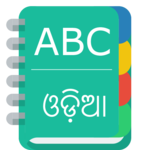 English To Odia Dictionary for pc icon