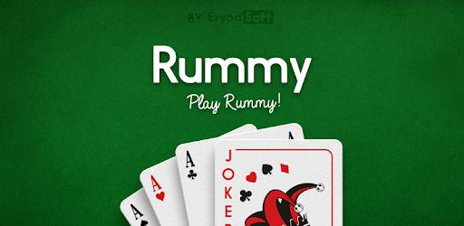 Rummy - Free pc screenshot