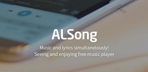 ALSong - Music Player & Lyrics pc screenshot