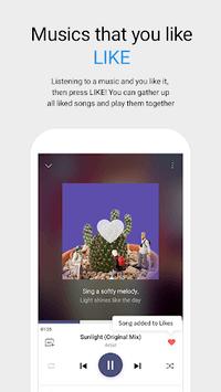 ALSong - Music Player & Lyrics APK screenshot 1