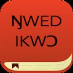 Nwed Ikwo - Efik Hymn icon