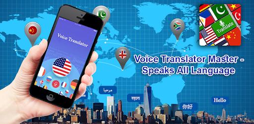 Voice Translator Master – Speaks All Language pc screenshot
