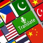 Voice Translator Master – Speaks All Language icon