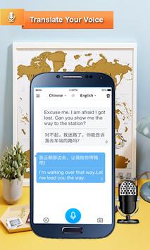 Voice Translator Master – Speaks All Language APK screenshot 1
